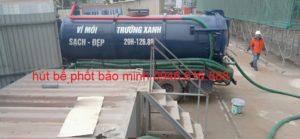 Dịch vụ hút bể phốt tại Vĩnh phúc